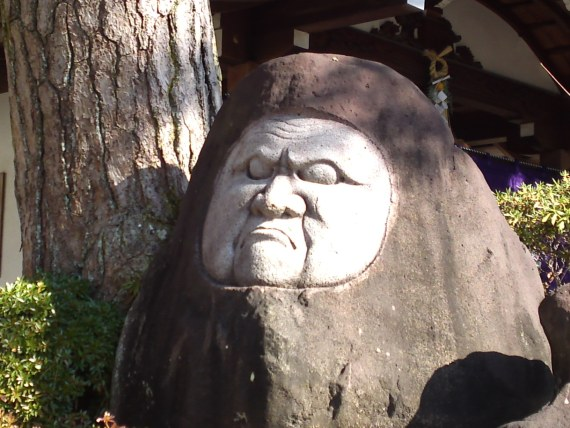 """Faces"" of Shuzenji, Izu Peninsula"