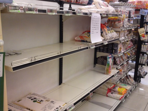Japan Earthquake and Tsunami (March 2011) Panic-buying abating in Shizuoka