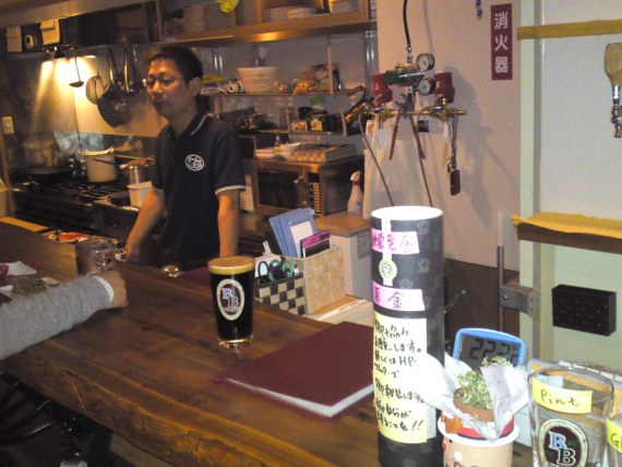 Japan Earthquake and Tsunami (March 2011):Collecting Money at Beer No Yokota Bar!