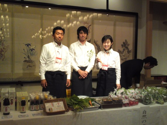 2nd Great Shizuoka Local Food Meet by Nagashima Liquor Shop!