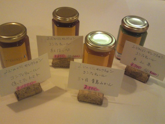 Jams with Shizuoka Products at Pissenlit!