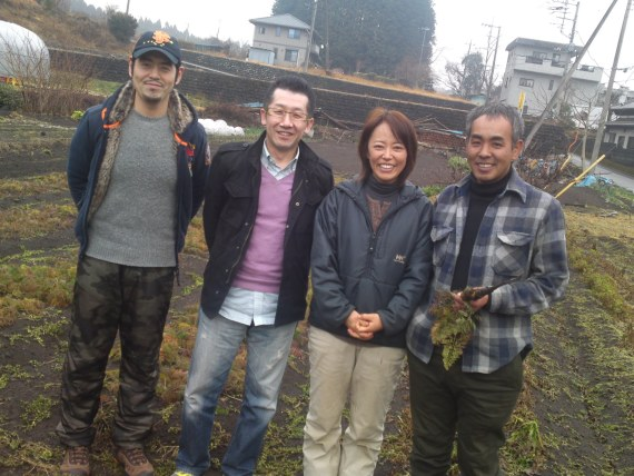 Kitayama Organic Farm: Great Chefs meet Great Farmers in Fujinomiya City!