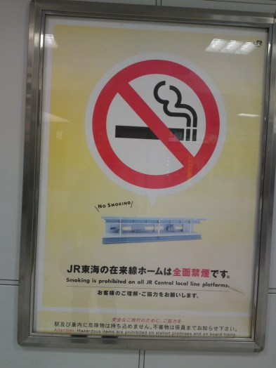 Non Smoking Rules on Railway Platforms in Japan and Shizuoka City