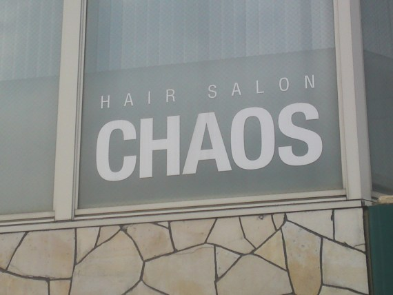 Weird Japan (16): Anyone for a Chaotic Hair Style?
