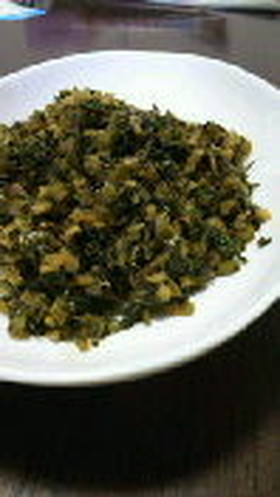 Vegan Japanese Recupe: Daikon Leaves and Ginger Furikake
