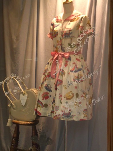 Japanese Ladies Shizuoka 22: A Cutie Dress for a Princess?
