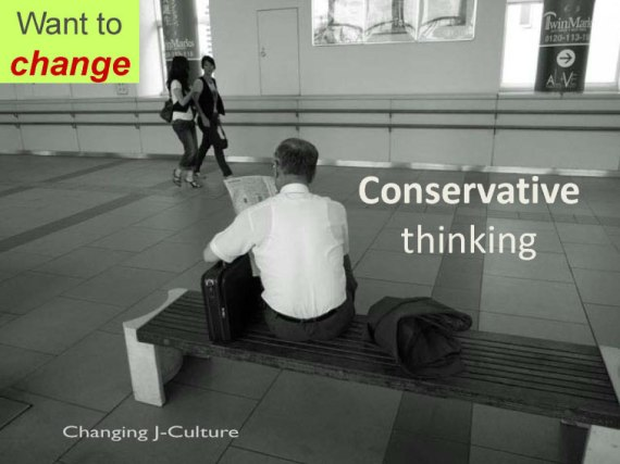 Changing Japanese Culture by Richard McMahon & Marcus Grandon