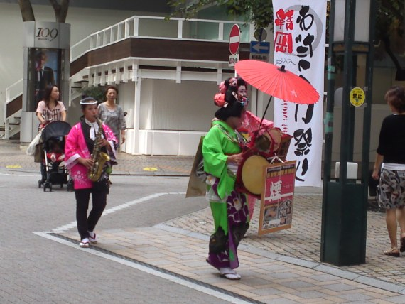 Weird Japan (19): Kyoto Geisha Helping out Business in Shizuoka City?
