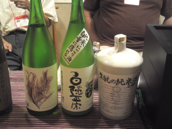 Hiyaoroshi Sake Gastronomic Party by Team Kumagusu & Nagashima Wine Store in Shizuoka City!