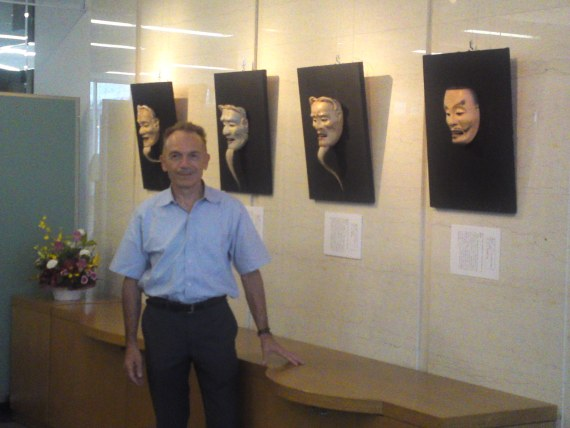 Noh Masks Exhibition by Roger Voltz at Chubu Denryoku Gallery in Shizuoka City!