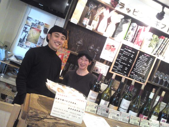 French Organic Wine Bar & Retailer: La Vigne in Shizuoka City!