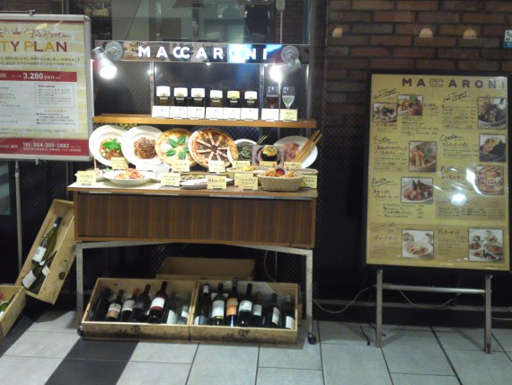 Eating on the cheap in Japan: Maccaroni in Shizuoka Railway Station!