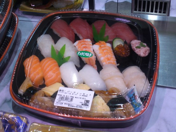 Sushi: Sushi Sets, Bentos and Takeouts at Shizuoka City Department Stores-6