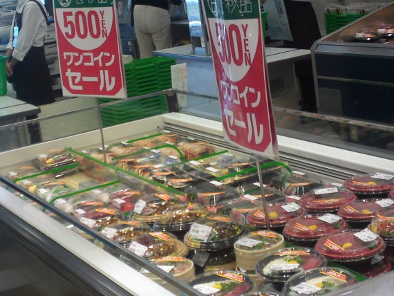 Sushi: Sushi Sets, Bentos and Takeouts at Shizuoka City Department Stores-1