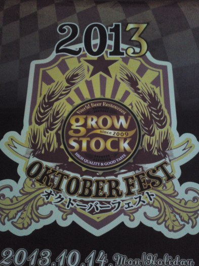 Oktober Fest 2013 at Growstock in Shizuoka City on October 14th!
