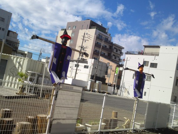 Weird Japan (37): Halloween Scarecrows in Shizuoka City!