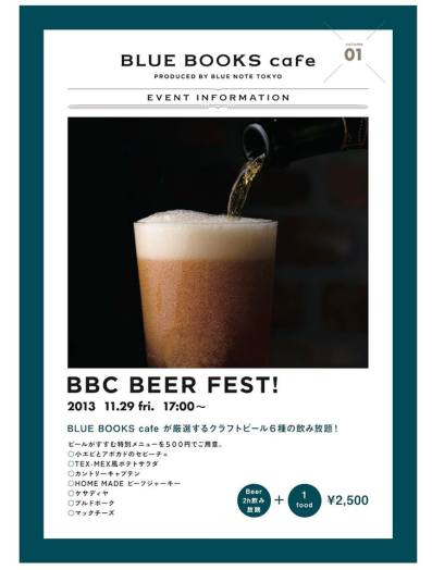 BBC BEER FEST at BLUE BOOKS cafe in Shizuoka City! November 29th!