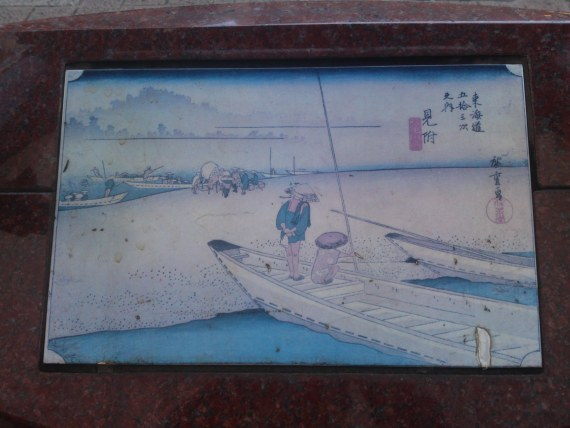 Hiroshige Wood Block Prints for All in Gofuku Cho Street in Shizuoka City! 11~20