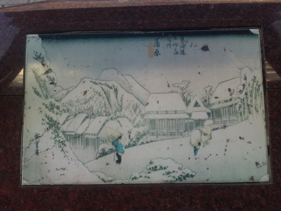 Hiroshige Wood Block Prints for All in Gofuku Cho Street in Shizuoka City! 1~10