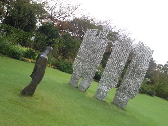 """The Three Ages of Man"" by Bruno Maroni in Mishima City!"