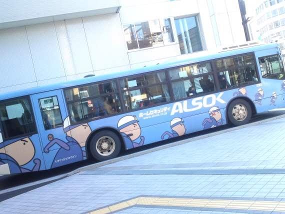 All Security Bus in Shizuoka City!