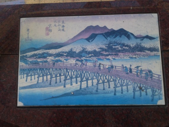 Hiroshige Wood Block Prints for All in Gofuku Cho Street in Shizuoka City! 21~30