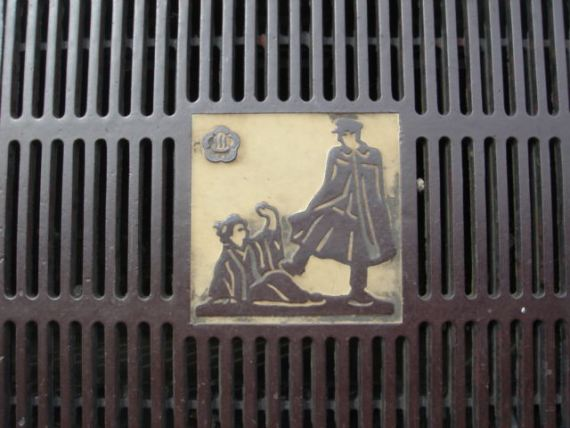 Manhole Covers in Shizuoka Prefecture 8: Atami City!