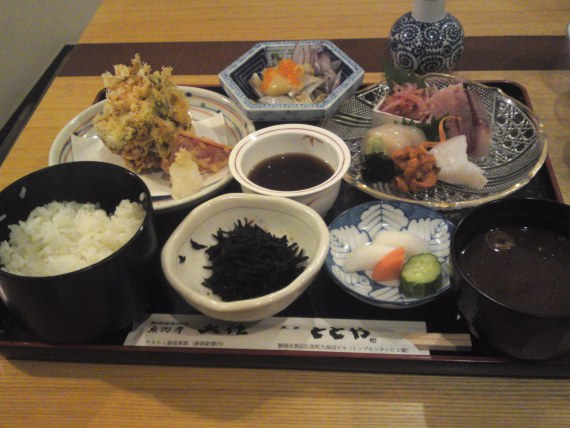 Japanese Gastronomy: Lunch at Totoya in Shizuoka City!