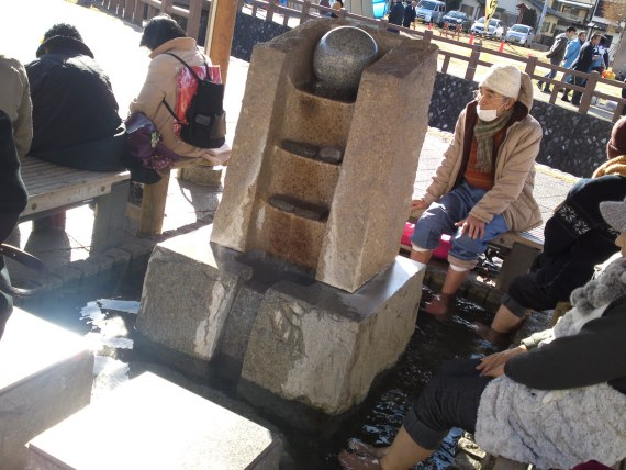 Public Hot Spring Foot Bath in Izu Nagaoka, Izu Peninsula!