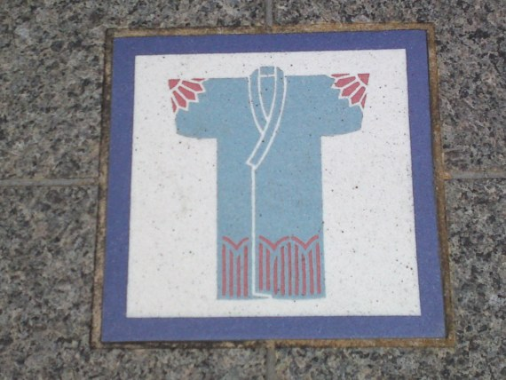 Traditional Trades in Japan on Pavement Tiles in Gofuku Chyo, Shizuoka City!