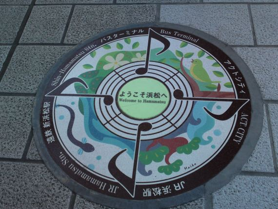 Pavement Tourism Signs in Shizuoka Prefecture 2