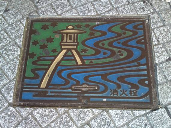 Manhole Covers in Kanazawa City!