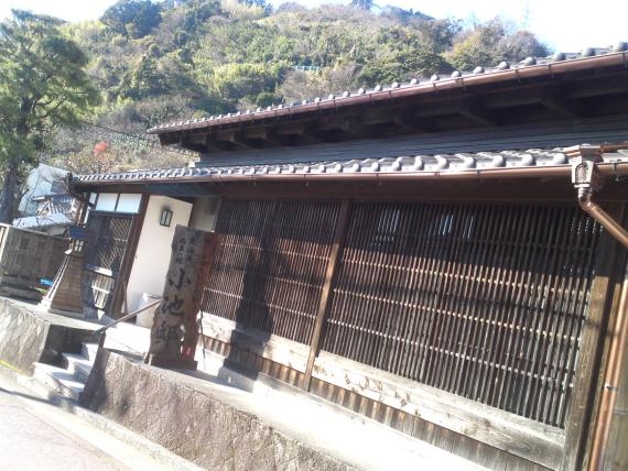 Koike Village Chief House in Yui!