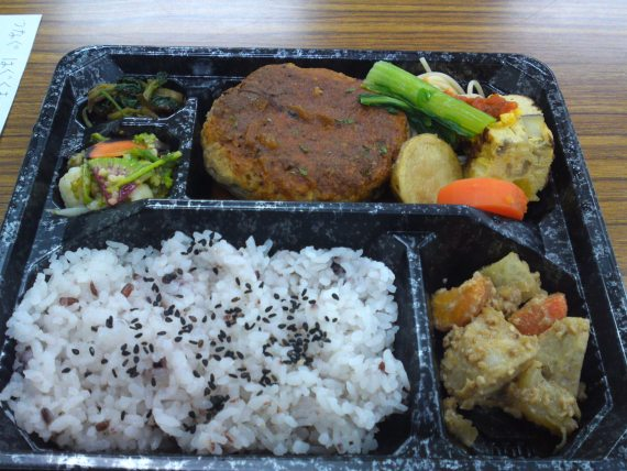 "Healthy Bento by Real Food Market ""Akutsu"" in Shizuoka City!"