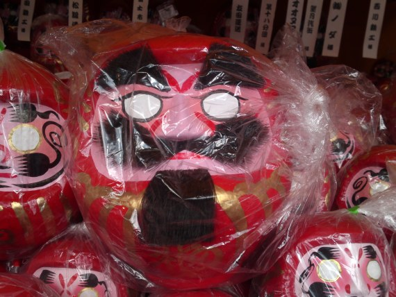 Daruma Festival at Bishamonten Myohouji Temple in Yoshiwara, Fuji City!-富士市吉原で毘沙門天大祭!