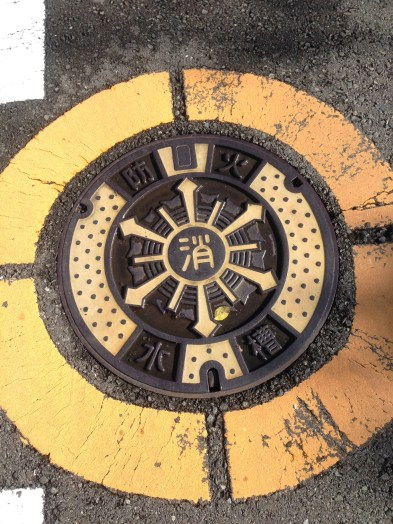 Manhole Covers in Shizuoka Prefecture 27: Fire Hydrant Covers! (消火栓のマンホール) Part 2 (Abstract Symbols))