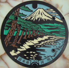Manhole Covers in Shizuoka Prefecture 25: Mount Fuji Manhole Covers! (富士山のマンホール)