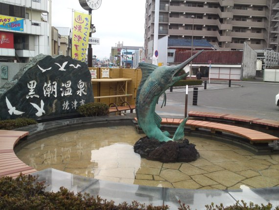 Public Foot Bath Hot Spring in Yaizu City!
