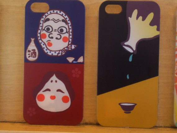 Drinking I-phone Cases in Japan!