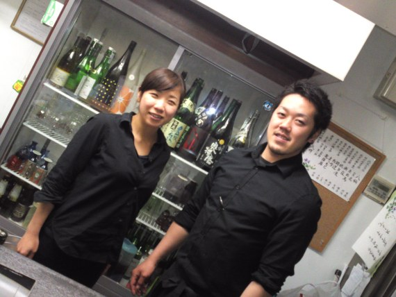 Izakaya: Kin No O-Kan in Shzizuoka City (pre-interview)!