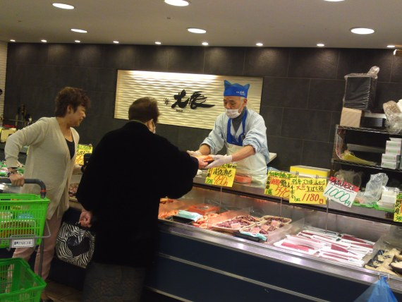 Seafood & Fish at Parche Supermarket in Shizuoka City!