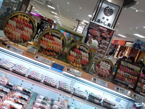 Sushi: Uogashi Stand at Parche Supermarket (Part 1)!