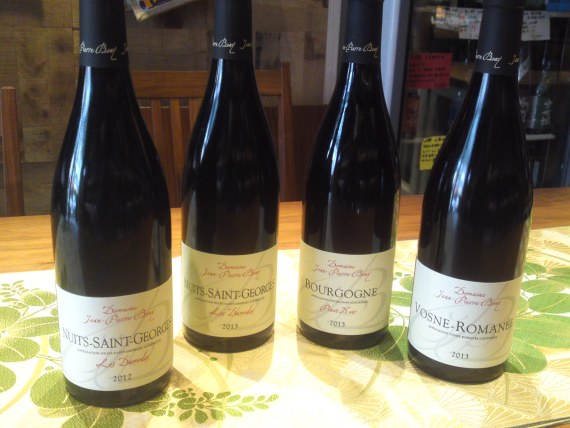 Domaine Jean-Pierre Bony (France, Bourgogne, Nuits-Saint-Georges) Wine Tasting Party at La Sommeliere in Shizuoka City!