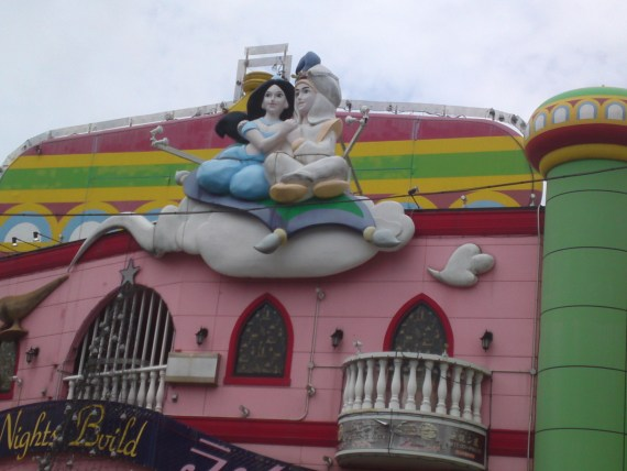Arabian Nights Build Raika III in Yoshiwara, Fuji City-The Tackiest Building in Shizuoka Prefecture!