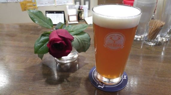 On the Shizuoka Prefecture Beer Trail 2: Aoi brewing Co. In Shizuoka City!