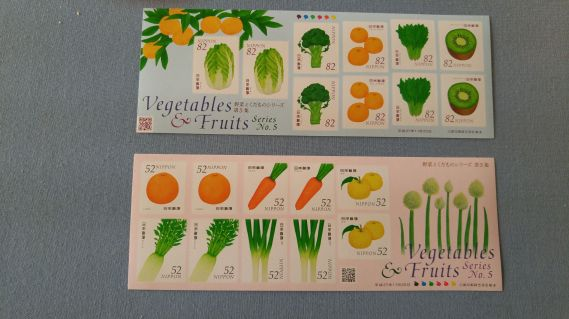 Gastronomy on Japanese Stamps: New vegetables & Fruits Regular Stamps Series (No 5)!