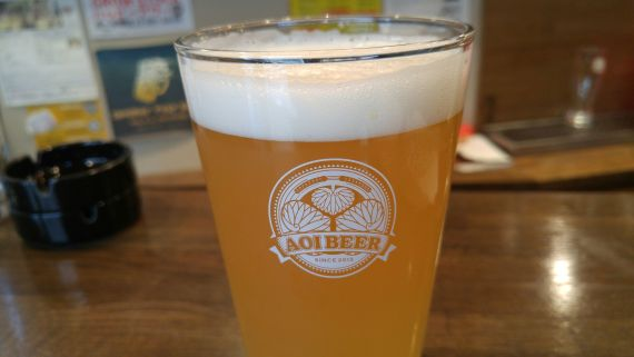 Shizuoka Beer Tasting: Aoi Brewing-Mikan Sour Ale (2016 version)
