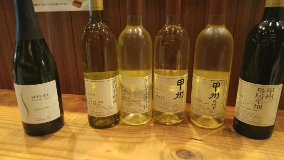 GRACE WINES Co (Yamanashi Prefecture)Wines Tasting at La Sommeliere in Shizuoka City!