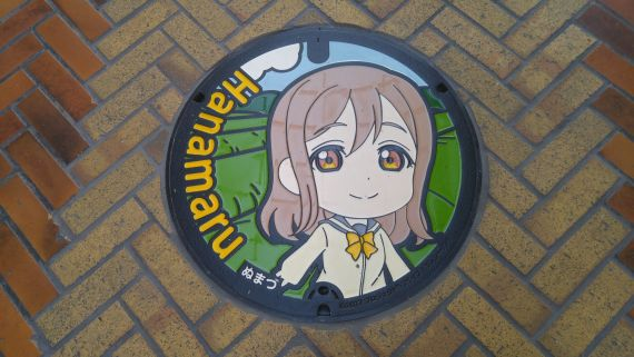 Manhole Covers,Love Line! Numazu