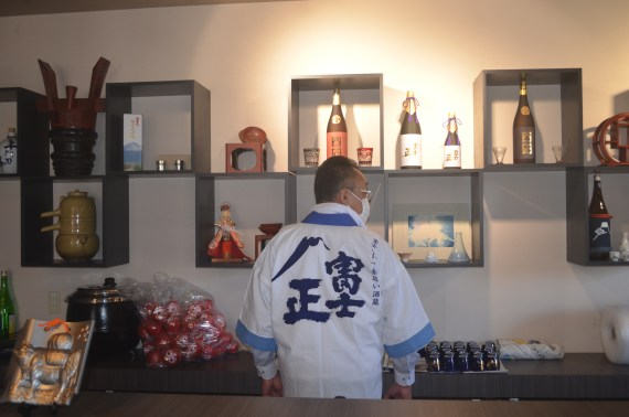 The Sake Brewery nearest to Mount Fuji: Fujimasa
